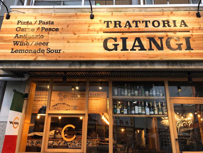 Torattoria Bar GIANGI