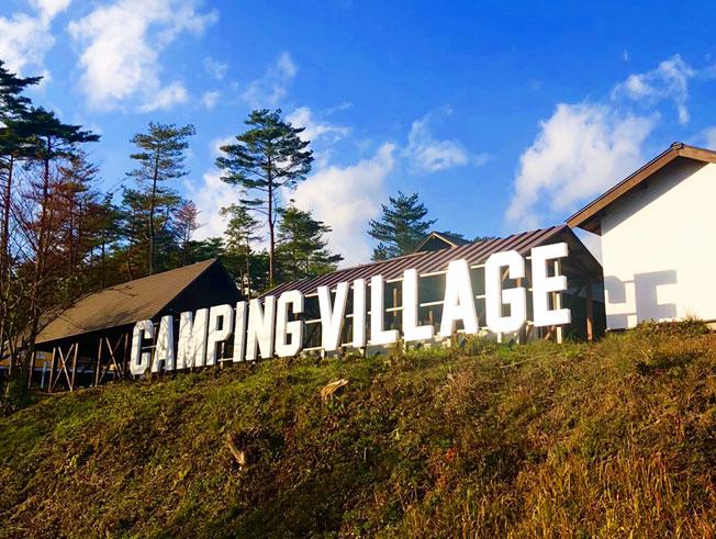 蒜山 SHIOGAMA CAMPING VILLAGE