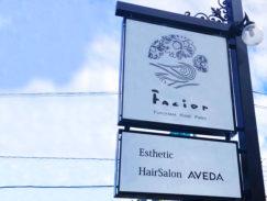 Facior 福山春日店
