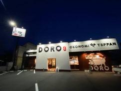 DORO 東岡山店