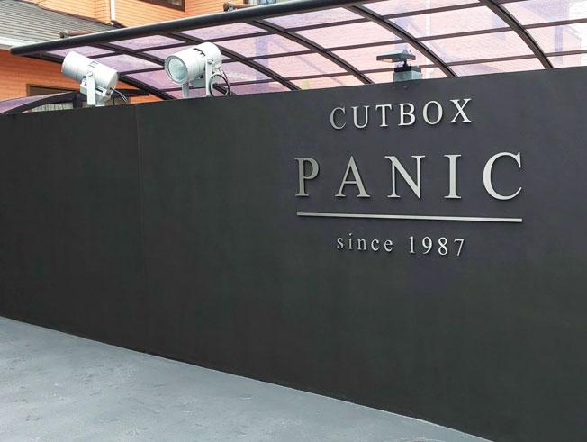 CUTBOX PANIC